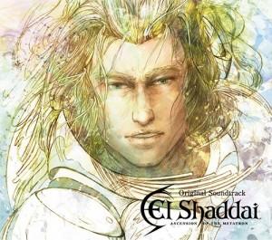 El Shaddai OST - Jaquette