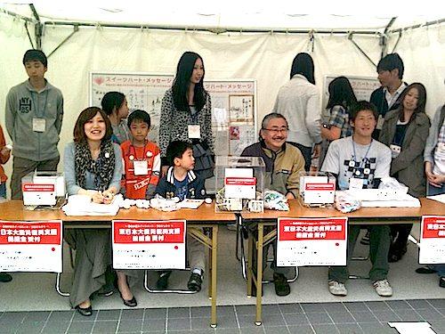 Nobuo Uematsu à la table des dons