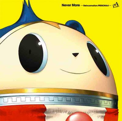 Never More -Reincarnation: Persona 4-