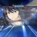 Critique : Tales Of Series Battle Arrange Tracks 2