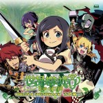 Etrian-Odyssey-IV-Original-Soundtrack