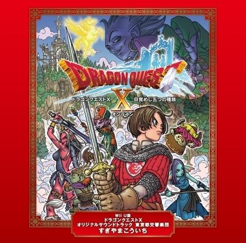 Jaquette de la bande originale de Dragon Quest X