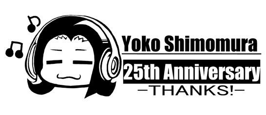 Logo du concert des 25 ans de carrière de Yoko Shimomura
