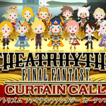 FF Theatrhythm Curtain Call le 19 septembre en Europe