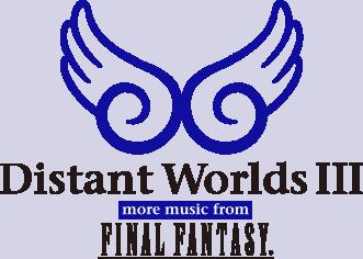 Logo DW III
