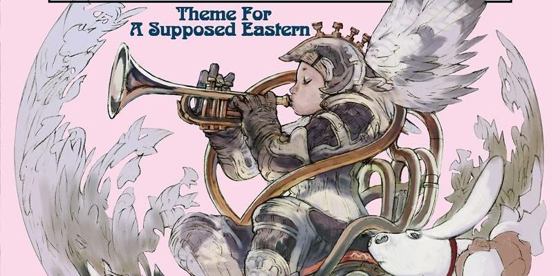 Jaquette de la compilation Fantasy Rock Overture